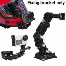 1PC Motorcycle Helmet Mount Curved Adhesive Arm For Gopro Hero 8 7 6 5 4 3 SJCAM sj4000 For XiaoYi 4K Action Camera Accessories