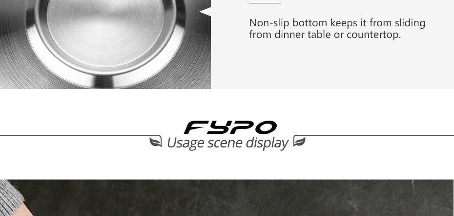 fypo详情页模版_14