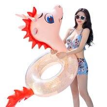 Надувной бассейн с блестками поплавки Китайский Зодиак животное