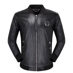Autumn And Winter Fashion Leather Jacket Men's Jacket 1:1PP SKULL Leather Jacket Tops Brand AAA Plein Leisure Sports Coat