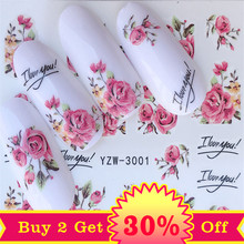 YZWLE Flower Series Nail Art Water Transfer Stickers Full Wraps Deer/Lavender Nail Tips DIY(China)