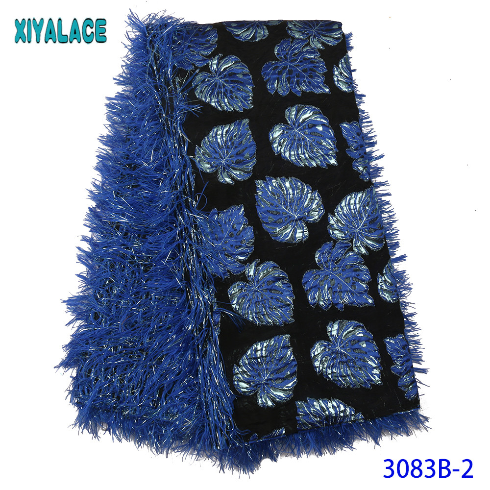 Latest Prom Dresses 2019 Nigerian Lace Brocade Fabric Lace French African Laces Fabrics With Feather For Women KS3083B