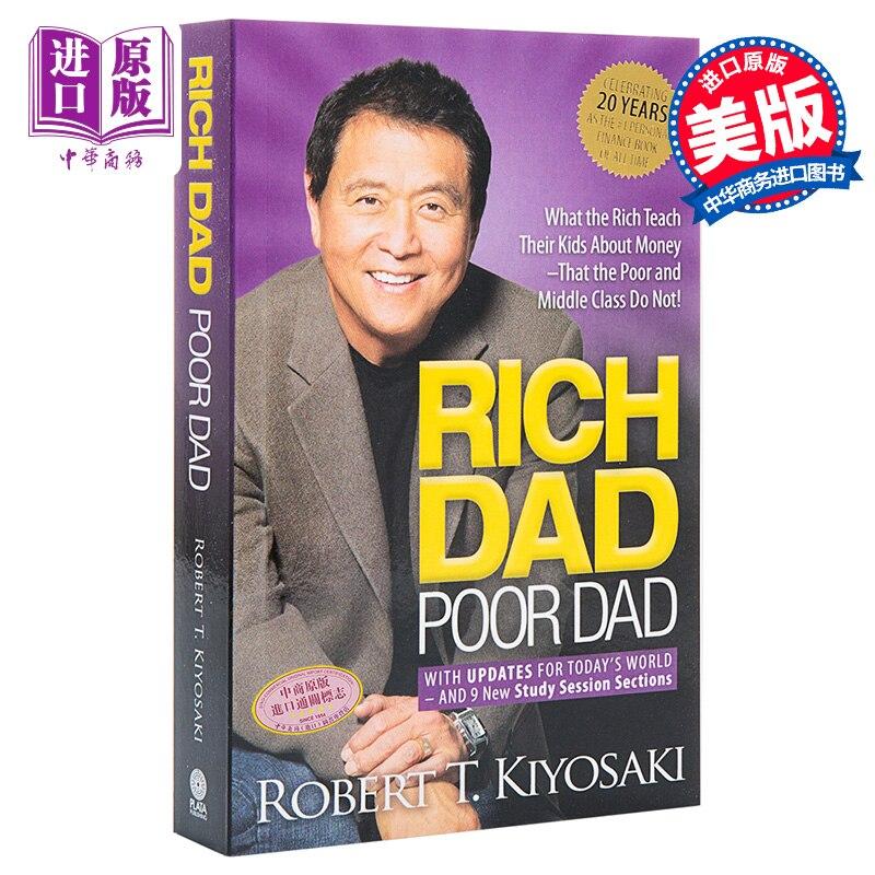 Rich Dad Poor Dad By Robert  English Edition