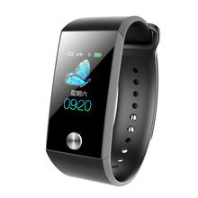 Smart band Blood Pressure Smart Band Heart Rate Monitor PPG