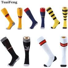 Профессиональные футбольные носки для взрослых и детей; длинные носки в европейском футбольном клубе; дышащие эластичные гольфы