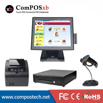 China factory price POS all in one MSR card reader point of sale system pos terminal pos pc