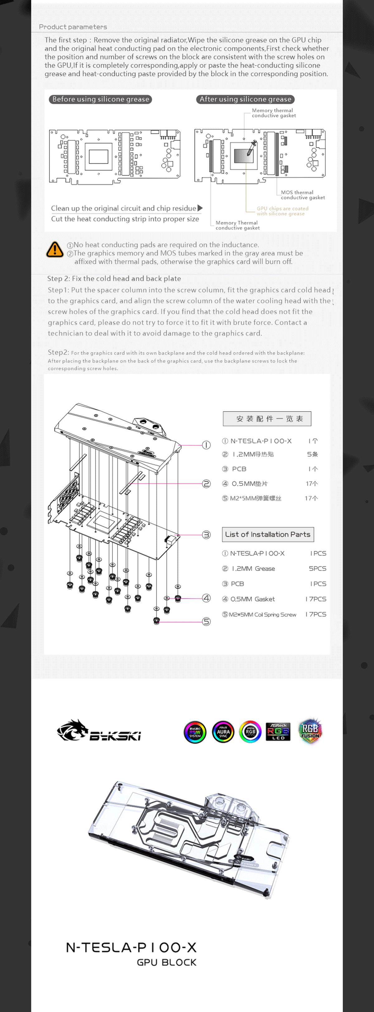 Bykski GPU Block For NVIDIA TESLA-P100 Full Cover GPU Water Cooling Cooler, N-TESLA-P100-X