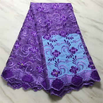 Purple 2020 Latest French Nigerian Lace Fabrics High Quality Tulle African Lace Fabric HLL4583. Wedding Stones French Tulle Lace