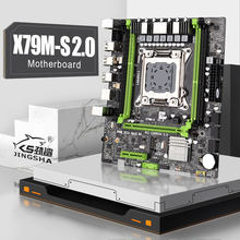 JINGSHA M-ATX X79M carte mère lga 2011 prise double canaux avec 1 * PCI-E 16X 4 * ddr3 ECC REG RAM Max 64 go