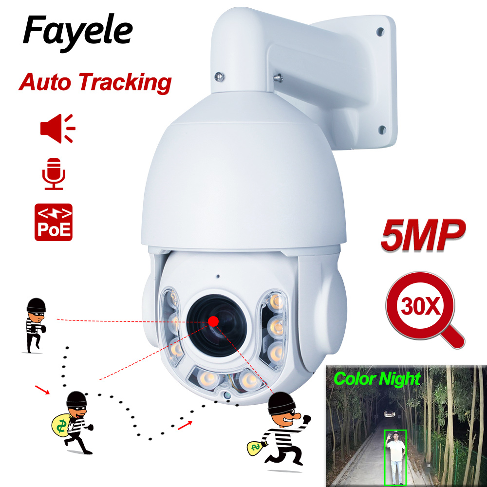 POE 5MP Auto Tracking PTZ Camera Humanoid Motion Detection 30x ZOOM H.265 Warm Light Color Night Vision TWO Way Audio ONVIF P2P