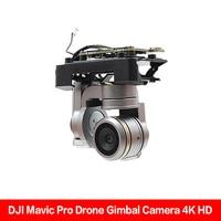 Genuine Mavic Pro Drone Gimbal Camera 4K HD with/no Mainland Camera Lens Video Replacement Repair Parts for DJI Mavic pro Drone