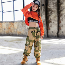 Hip Hop Costumes Children Fashion Camouflage Pants Street Dance Clothing Girls Stage Dancing Outfit Kids Performance Wear DN4039(China)