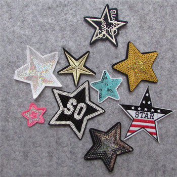 new arrive fashion different style five-pointed star hot melt adhesive applique embroidery patches stripes DIY accessory image