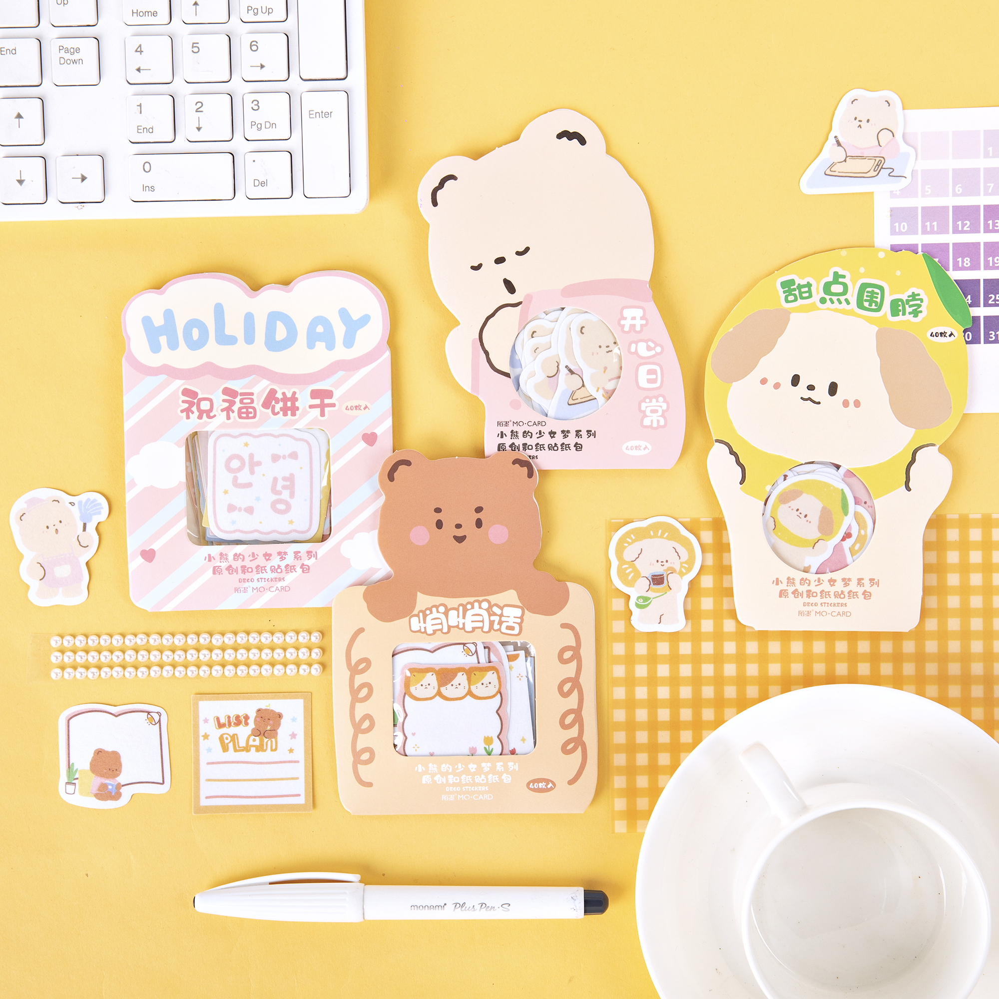Mohamm 40 PCS Pack Stickers The Bear's Dream Cute Animal Sticker Flakes Stationary Scrapbooking Girl School Supplies