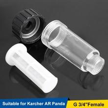 """High Pressure Washer Water Filter Replacement G 3/4"""" Fitting for Karcher K2 K3 K4 K5 K6 K7 Lavor Champion Nilfisk Fast delivery"""