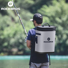 ROCKBROS Picknick Tasche 100% Wasserdichte 20L Große Kapazität Kühler Lagerung Rucksack Picknick Korb Angeln Tragbare Auto Kühler Box