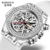 Diamond Transparent Quartz Watch men women Waterproof personalized Wrist watches Male Lovers Watch couple clock