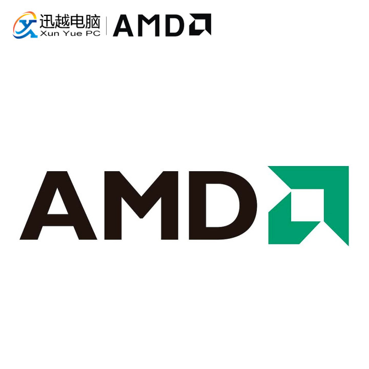 AMD <font><b>FX</b></font> <font><b>6200</b></font> Desktop Processor Six-Core 3.8GHz 8MB Cache Socket AM3+ <font><b>6200</b></font> Used CPU image