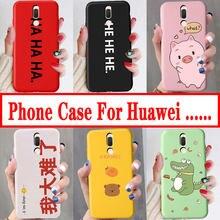Telefoon Geval Voor Huawei Y6 Pro Y9 2019 G9 Nova Plus Cartoon Leuke Patroon Case Voor Huawei Nova 4 Lite Zachte Siliconen Terug cover Lucky