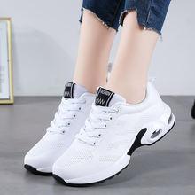 Повседневная обувь; Женские кроссовки; белые туфли лодочки на