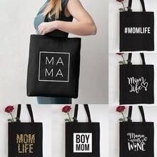 Mama alışveriş tuval siyah çanta anne hayat baskı yeniden kullanılabilir bez seyahat çantası katlanabilir bez çanta çanta büyük kapasiteli anne Nappy çanta
