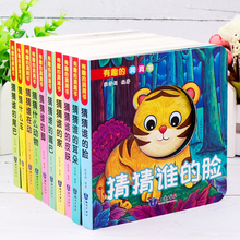 Three-Dimensional-Books Picture-Book English-Bilingual 10-Books/Set Chinese Kids And
