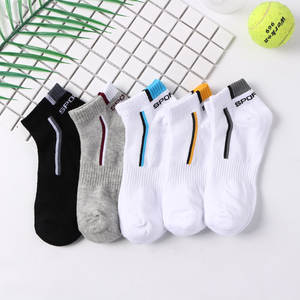 NEW Hip Hop Leisure Harajuku Summer Off White Sport Basketball Socks Gifts for Men Cotton Casual Mens Football Dress Socks Gift