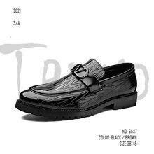 Туфли мужские кожаные в британском стиле заостренный носок лоферы