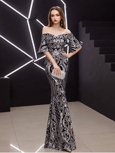 Коктейльное платье с рукавами в форме листа лотоса открытыми