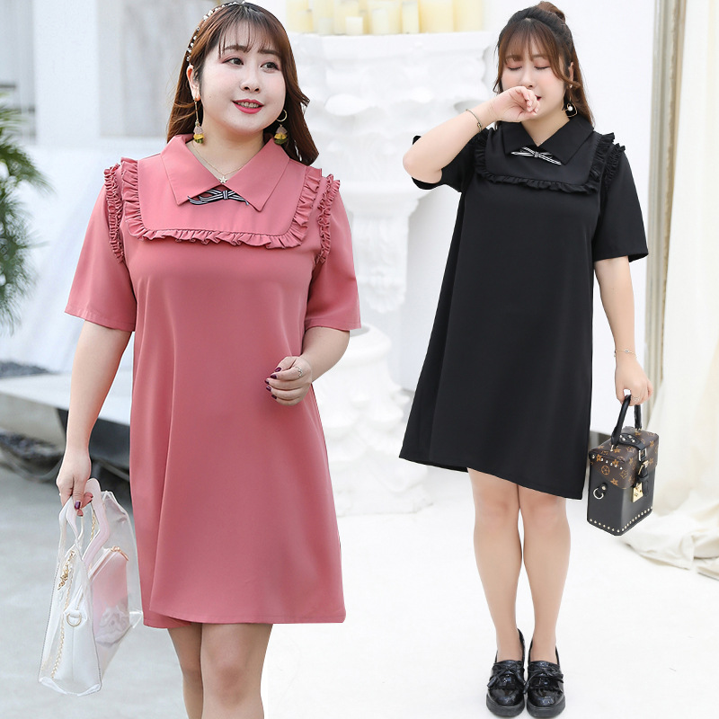 [Xuan Chen] Spring And Summer New Style Fat Mm Plus-sized WOMEN'S Dress Plus-sized Chiffon Dress 300 Wearable On Behalf Of Y057