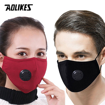 AOLIKES Sport Face Mask With Filter Activated Carbon PM 2.5 Anti-Pollution Running Cycling Mask With 2 Filters