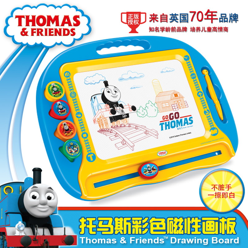 Thomas Children Magnetic Color Drawing Board Multi-functional Graffiti Magnetic Writing Board Educational Toy Gift