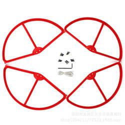 DJI Elf 3 Elf 2 Красный защитный круг применимый Weili V303 весло защитный чехол Защитное кольцо аксессуары