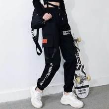 Брюки карго женские уличные штаны на шнуровке брюки шаровары