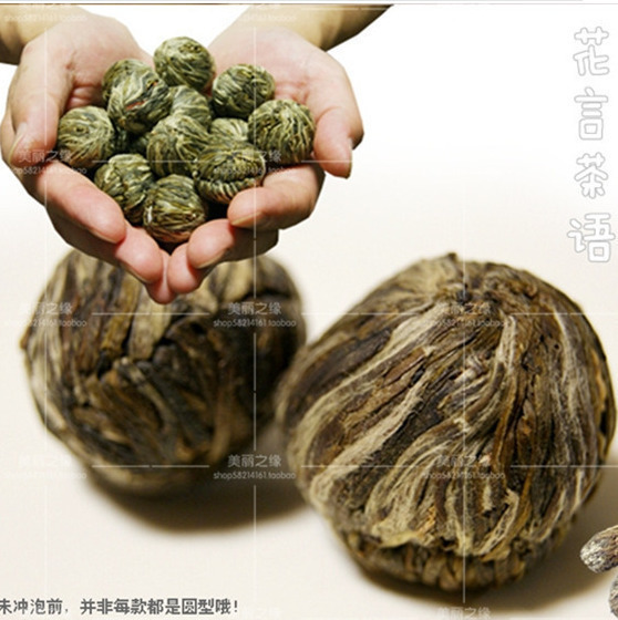 16 Pieces 16 Kinds Chinese Blooming Flower Tea Green Tea Ball Artistic Blossom Flowers Tea China Blooming Tea Green Organic 4