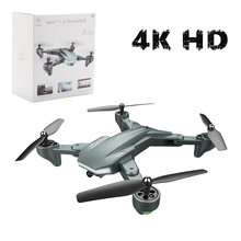 VISUO XS816 RC Quadcopter with Camera HD 4K FPV WIFI Selfie Drone Profissional Remote Control Helicopter Toys VS XS809HW XS809S