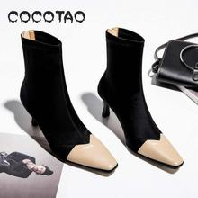 Short Boots In The Spring And Autumn 2019 Single Web Celebrity High-heeled Shoes Stretch Hose Thin Was Fine With Martin Fe38 2016 new boots for women s shoes in europe and the former with a short tube of fine with high heels pointed martin boots