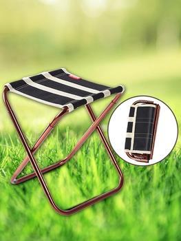Mini Outdoor Klapp angeln Stuhl Ultra Licht Wandern Angeln Camping Stuhl Tragbare Sitz Hocker Lagerung Tasche Rucksack Wandern