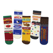Autumn and Winter Korea Ins Port Wind Socks Net Red with Milk In The Tube Personality Couple Tide Skateboard