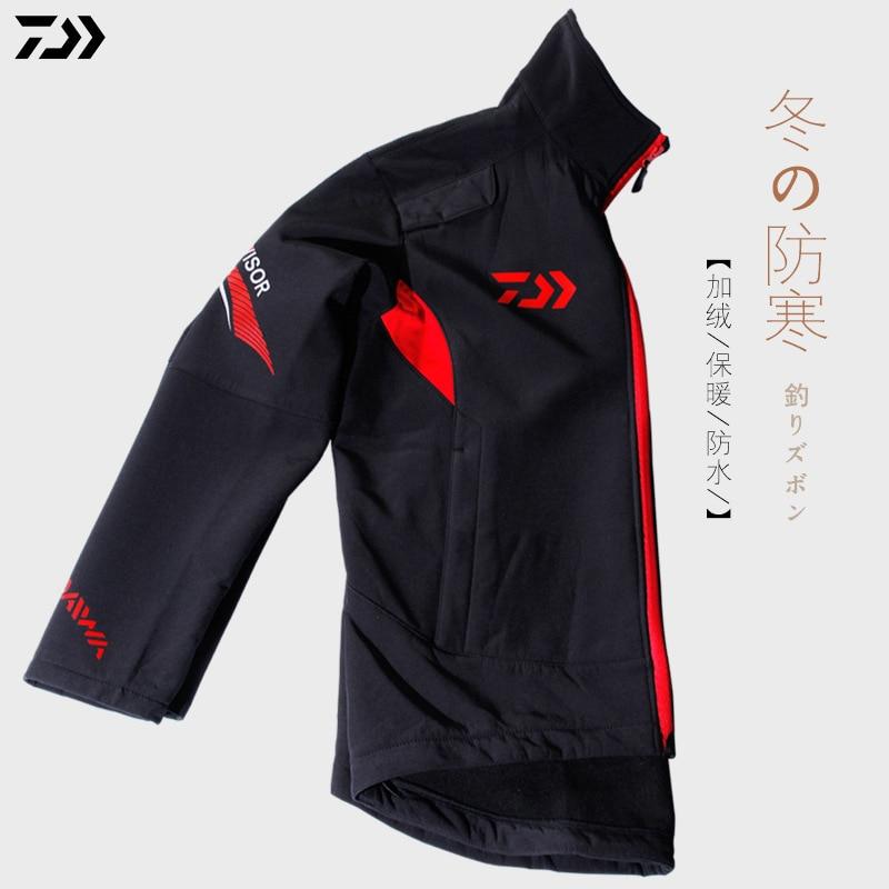 cheap roupas de pesca 01