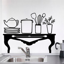 Kitchen Tools Table kettle wall stickers decal 3d effect poster mural art bedroom living room decor