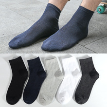 Hot Sale Classical Mens Short Socks Soft skin-friendly light and breathable Ankle Men/Male