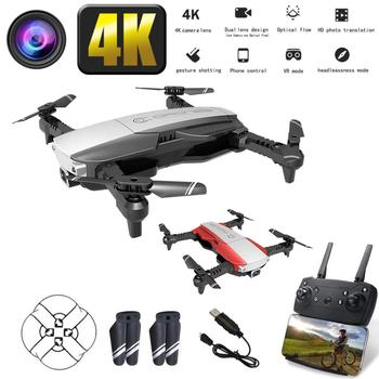 2.4G UAV 4K Quadcopter Professional Aerial Photography Real-time Transmission Foldable Remote Control Four-Axis Aircraft Toy