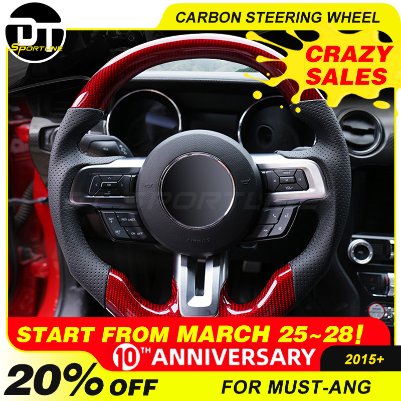 CARBON FIBER SHIFTER GEAR BOX CONSOLE TRIM COVER FOR 2015-19 MUSTANG AUTO ONLY