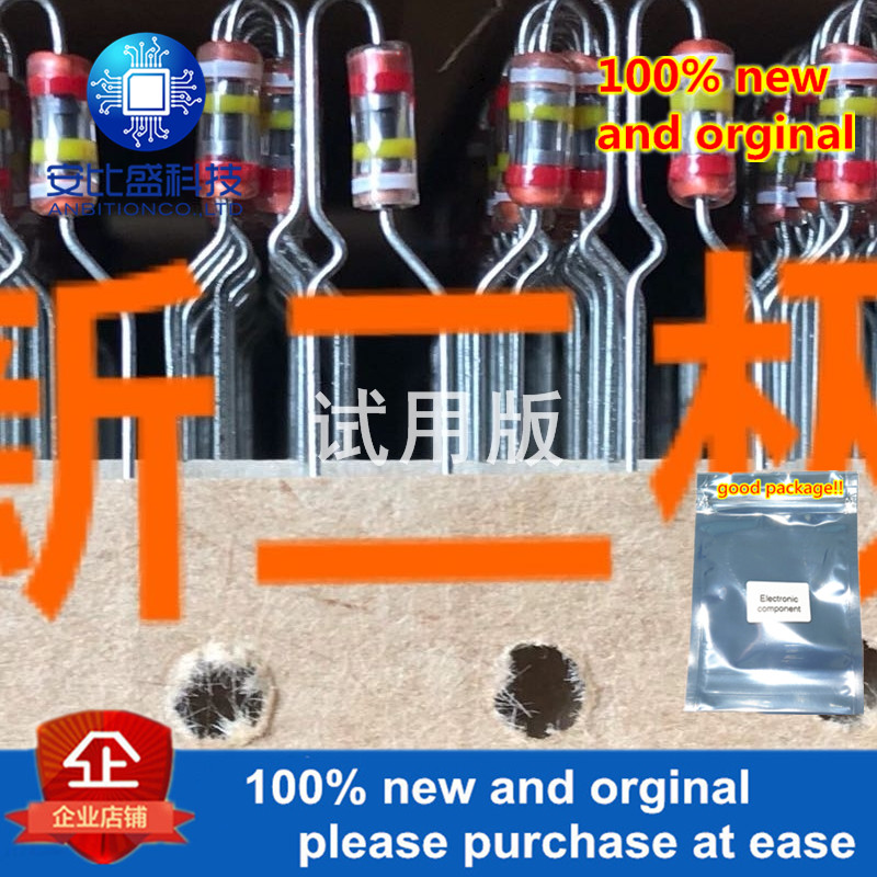 20pcs 100% New And Orginal KSA-201-MR 200V  Lightning Protection In Glass Package Discharge Tube  In Stock