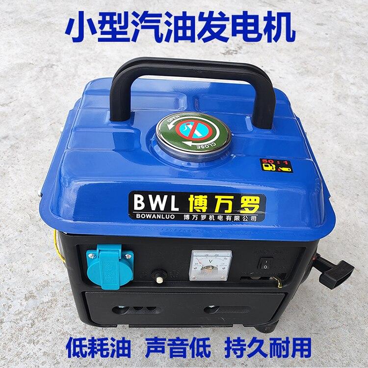 mini portatil pequeno mudo 220 v 1000 w gerador de gasolina casa portatil monofasico ao ar