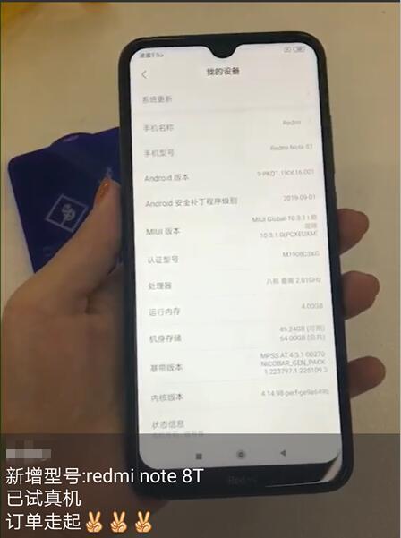 Nouveauté Bonaier verre pour Redmi Note 8 T colle complète 9H Film de verre trempé pour Redmi Note 8 T protecteur décran livraison gratuite