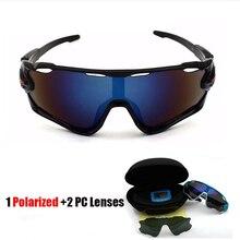 Крутые многоцветные очки для верховой езды женские альпинистские мужские альпинистские анти-УФ антибликовые ветрозащитные солнцезащитные очки для улицы