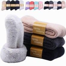 Мужские носки из овечьей шерсти зима 83% размер 44 кашемировые