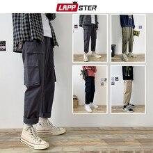 Joggers-Trousers LAPPSTER Overalls Harem-Pants Harajuku Japanese Streetwear Man Korean